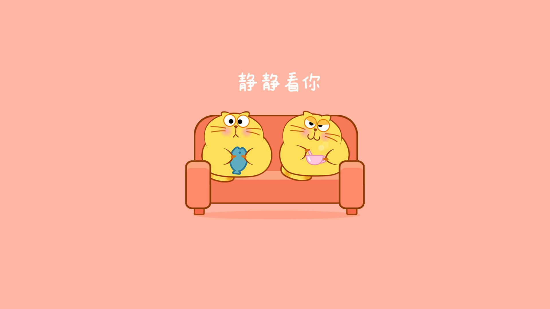 蛋黄猫与噗噗猫的爱情故事