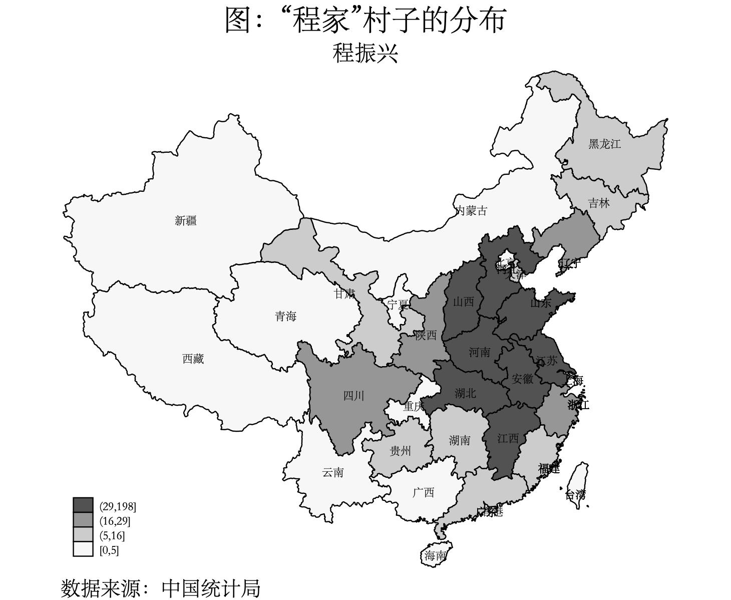 程姓村子的省份分布