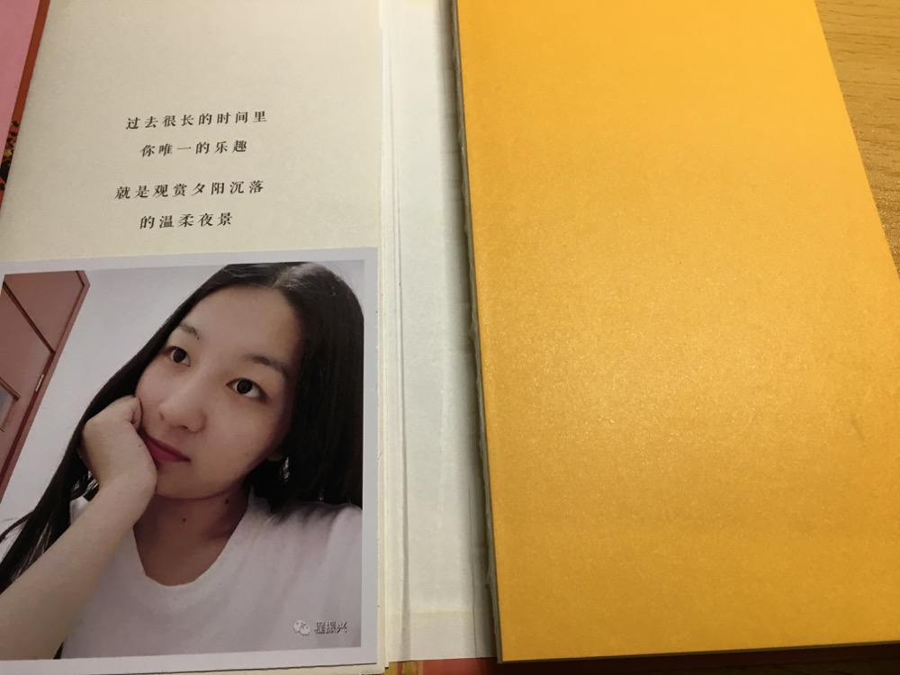 笑笑同学送给我的本子~