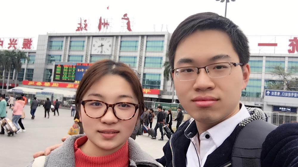 到达广州火车站