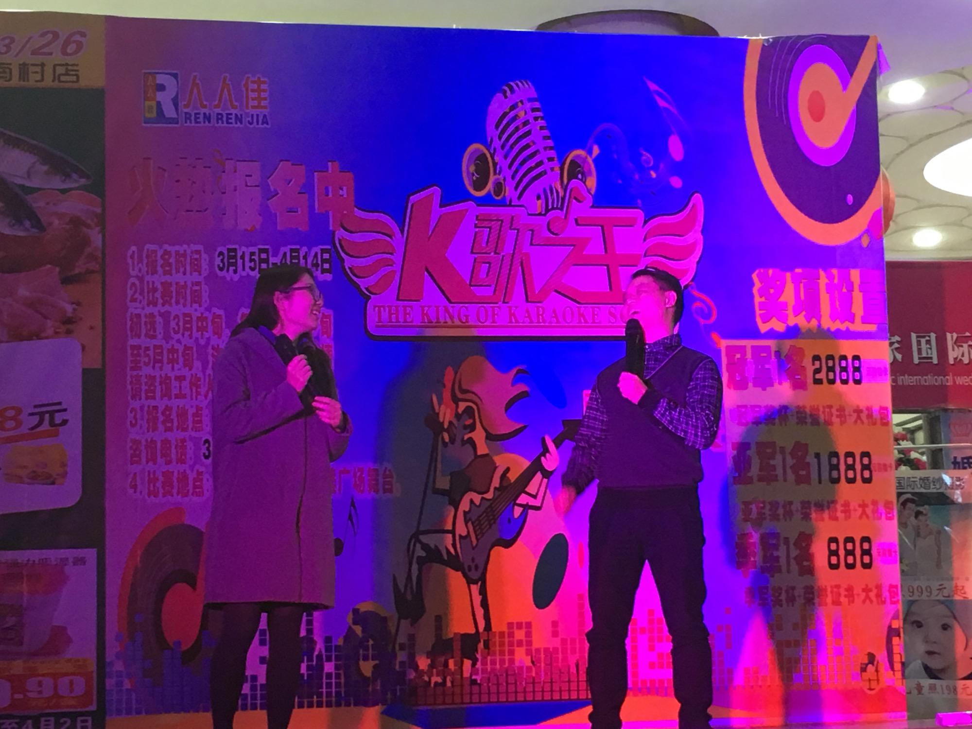 2017年3月·和宝宝一起去南村玩,宝宝在人人佳门口的舞台上唱歌~