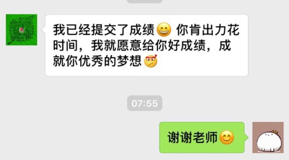 大学最好的老师——王江老师